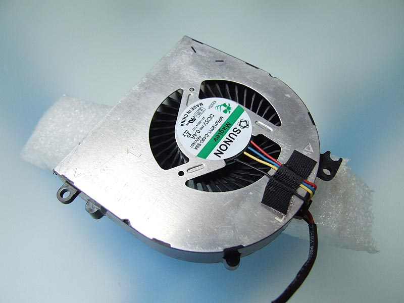Ventilátor HP 4440s 4441s 4445s 4446s